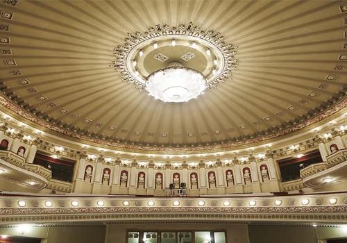 Гала-концерт к открытию 90-го театрального сезона