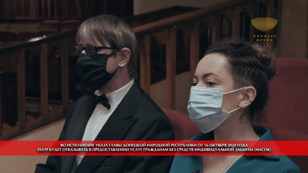 Ношение масок