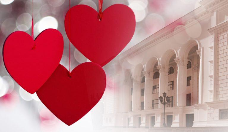 Программа концерта «…Когда в сердце живет любовь…»