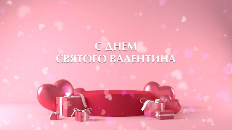 День святого Валентина в Донбасс Опере