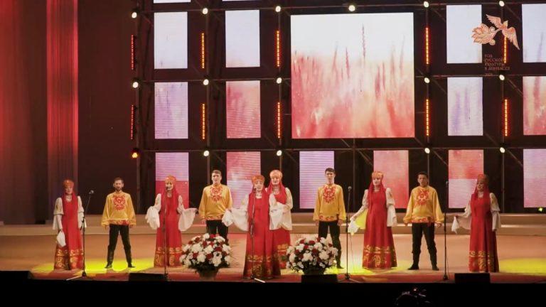 Открытие Года русской культуры в Донбассе