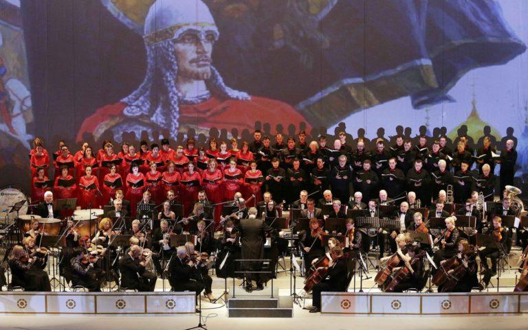 Концерт к 130-летию со дня рождения Сергея Прокофьева