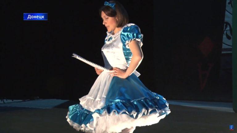 В Донбасс Опере готовится премьера мюзикла «Алиса в стране чудес»