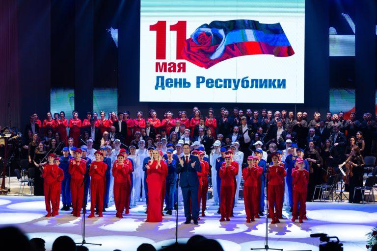 Концерт ко Дню Республики в Донбасс Опере