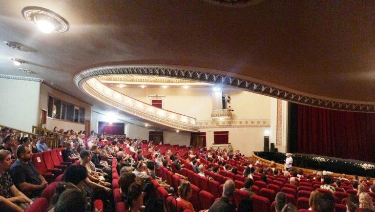 Торжественное собрание коллектива в Донбасс Опере