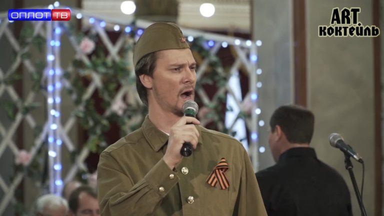 ARTКоктейль. Праздничный концерт ко Дню Освобождения Донбасса