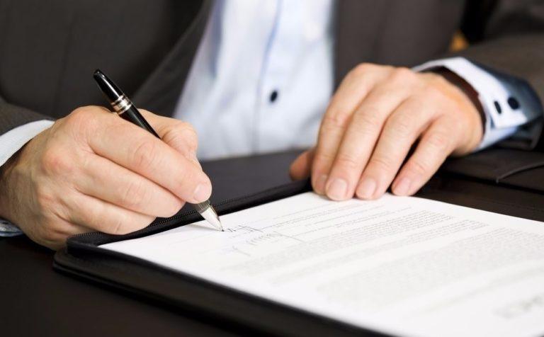 Объявление о намерении передать имущество в аренду