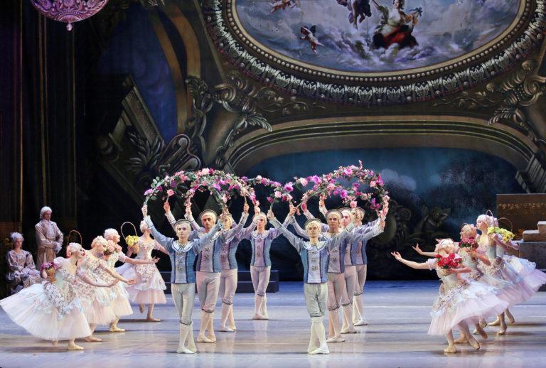 Программа концерта «Вечер балета» (г. Горловка)